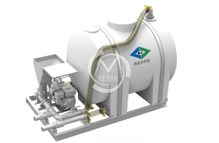Slurry Mixer GMM2
